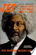 8 июл 1976