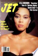 9 апр 1990