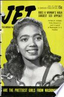 21 янв 1954