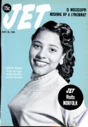 26 май 1955