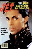 7 июл 1986
