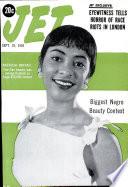 25 сен 1958