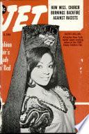 8 окт 1964