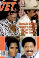 22 янв 1981