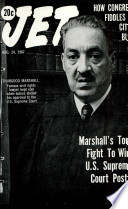 24 авг 1967
