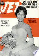 27 дек 1962