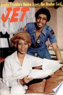 15 июл 1976
