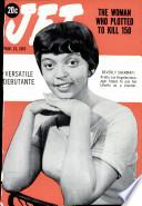 21 ноя 1957