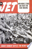 22 окт 1964