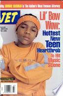 4 июн 2001