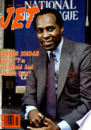 23 окт 1980