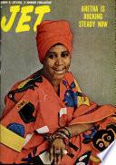 9 мар 1972