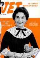 19 май 1955