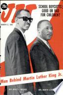 12 мар 1964