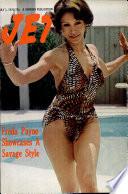 1 июл 1976