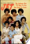 2 дек 1976