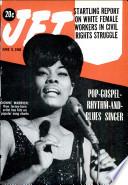 9 июн 1966