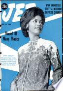 23 янв 1964