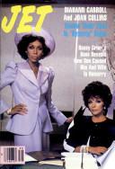 29 сен 1986