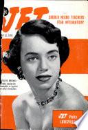 12 май 1955