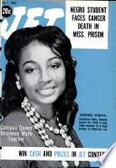 7 фев 1963