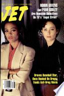 21 сен 1992