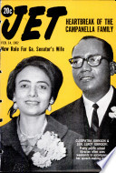 14 фев 1962