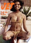 17 авг 1978