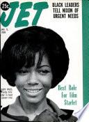 9 янв 1969