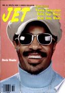 10 авг 1978
