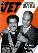 24 апр 1969