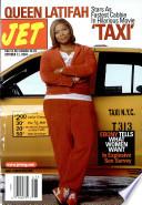 11 окт 2004