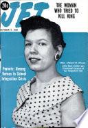 9 окт 1958