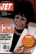 18 июл 1994