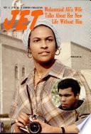 4 ноя 1976