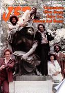 3 авг 1978