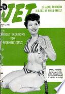5 май 1955