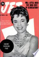 2 окт 1958