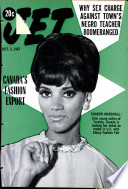 5 окт 1967
