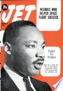 8 мар 1962