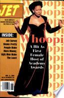11 апр 1994