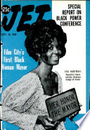 19 сен 1968