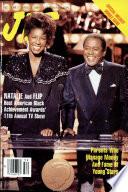 25 дек 1989 г. – 1 янв 1990 г.