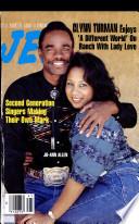 8 окт 1990