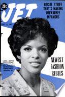 21 сен 1967