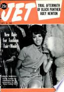 26 сен 1968