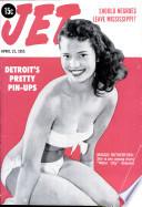 21 апр 1955