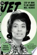 21 фев 1963