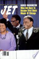 2 май 1983
