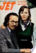 21 мар 1974